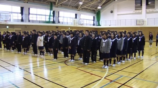 Japan – Teaching Respect and Manners