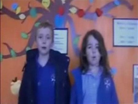 Heather Primary School