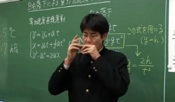 Japan – Teaching Science